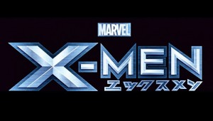 xmenanime
