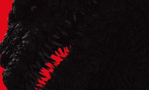 Japan's GODZILLA RESURGENCE Movie Trailer!!!