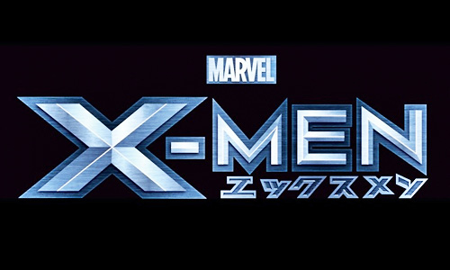 X-Men Anime trailer hits the web!